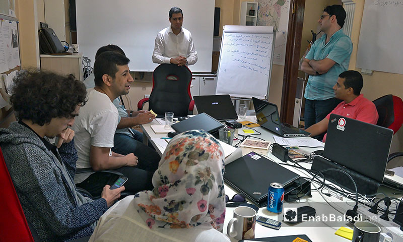 A workshop for Syrian journalists in Istanbul on information sources in investigative journalism - August 2017 (Enab Baladi)