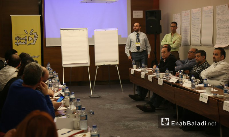 "A forum for Syrian media in Istanbul to discuss mechanisms to confront the ""yellow journalism"" - October 29, 2017 (Enab Baladi)"